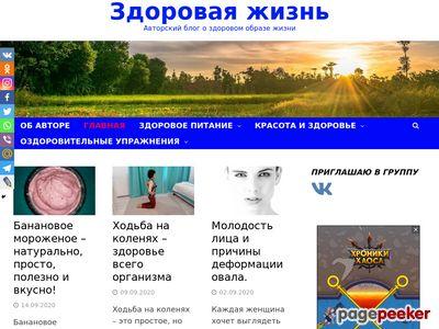 zdorovya-vam.ru