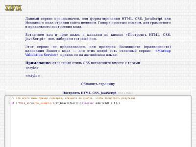 zefix.ru