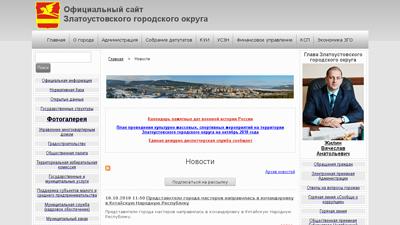 zlat-go.ru