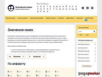 znachenie-tajna-imeni.ru