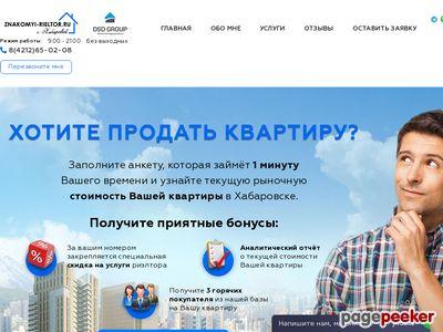 znakomyi-rieltor.ru